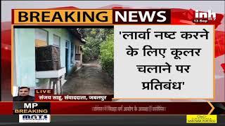 Madhya Pradesh News || Jabalpur, निगम आयुक्त का बयान, डेंगू की रोकथाम के लिए नगर निगम का सख्त रवैया
