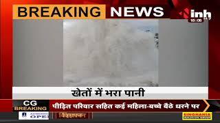 Madhya Pradesh News    Khargone, खेतों में भरा पानी, सिंचाई परियोजना की पाइप लाइन फूटी