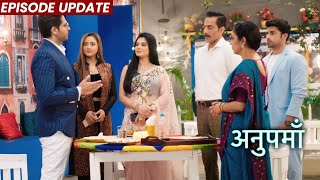 Anupama | 13th Sep 2021 Episode Update | Anupama Ke Cafe Me Anuj, Rakhi Ne Bhare Vanraj Ke Kaan