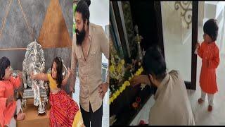 ಅಪ್ಪ ಪೂಜೆಯಲ್ಲಿದ್ದರೆ ಮಗ ಘಂಟೆ ಬಾರಿಸಿದ್ದು ನೋಡಿ ???? | Yash and His Son Cute Video | Radhika Pandit