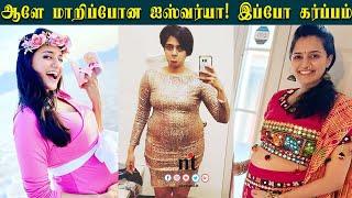 WOW: VJ Iswarya Prabakar is pregnant with her first child | Iswarya Prabakar baby girl