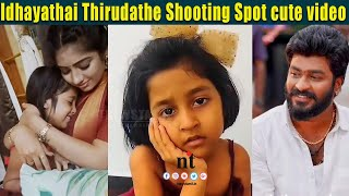 Idhayathai Thirudathe Shooting Spot cute video | Navin, Bindhu, Aazhiya
