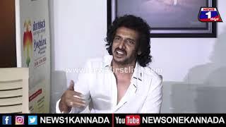 ಹುಟ್ಟುಹಬ್ಬದ ದಿನ ಉಪ್ಪಿ ಹೊಸ ಪಿಲ್ಮ್ ಅನೌನ್ಸ್..! Real Star Upendra | 1980 Film Trailer Launch
