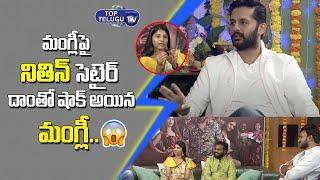 Hero Nitin Sensational Words on Singer Mangli | Maestro Movie Interview | Top Telugu TV
