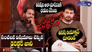 Mahaprasthanam Movie Director Jhony Reveals Sensational Facts Behind Hero Tanish   Top Telugu TV