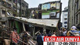 Building Girne Se Kai Log Hue Zakhmi | Maharashtra | SACH NEWS KHABARNAMA |