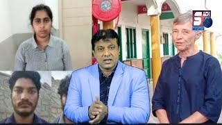 Adopted Beti Ne Jaan Se Maardiya Apni Maa Ko | Case Solved | SACH NEWS Ki Khaas Report |