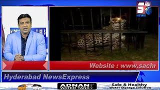 HYDERABAD NEWS EXPRESS | Cheetah Ko Pakda Forest Department Ke Officers Ne |
