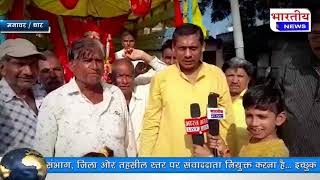 जन्मोत्सव के अवसर पर भगवान बलराम के रथ का नगर भ्रमण कराया.. #bn #mp #bhartiyanews