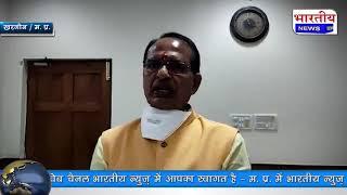 खरगोन : कैदी की मौत के बाद  गरमाई सियासत, सीएम ने खरगोन एसपी को हटाया। #bn #mp #bhartiyanews