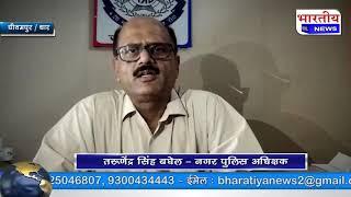 पीथमपुर पुलिस ने अवैध शराब परिवहन करते हुए कार सहित लगभग 1 लाख 13 हज़ार ₹ की शराब जब्त की है। #bn #mp
