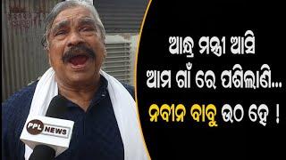 Sura Routray On Odisha Andhra Border Dispute | କାହିଁକି ଏମିତି କହିଲେ ସୁର ଭାଇ?