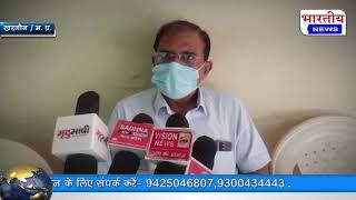 खरगोन : डेंगू बुखार के मरीजो की संख्या मे लगातार ईजाफा, स्वास्थ विभाग के महकमे के लिए चुनौती। #bn