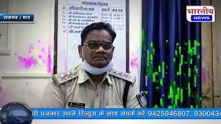 96 लाख रुपए की धोखाधड़ी, ग्रामीण बैंक शाखा प्रबंधक सहीत 18 किसानो पर पुलिस ने किया 420  मामला दर्ज।