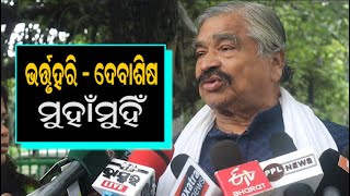MLA Sura Routray Slams BJD on Govt. decision on Durga Puja in Cuttack