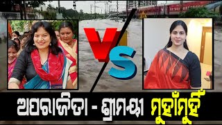 MP Aparajita Sarangi and BJD Spokeperson Shreemayee Mishra Twitter War