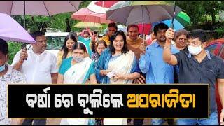 Bhubaneswar MP Smt. Aparajita Sarangi Slams Odisha Govt.  | ଏଭଳି ଅବସ୍ଥା ପାଇଁ ବିଜେଡି ଦାୟୀ : ଅପରାଜିତା
