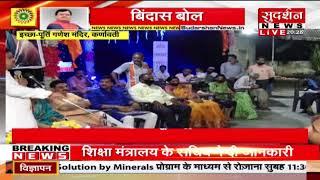 BindasBol : सुरेश चव्हाणके ने गद्दारों को ठोक दिया। हिंदू शेरों के सामने दमदार भाषण देखें