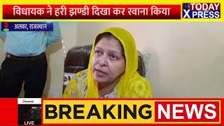 Rajsthan || विधायक सफिया जुबेर ने 3 सीएचसी के लिए एंबुलेंस को दी हरी झण्डी || Congress||SafiyaJuber