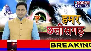 Chhattisgarh || शूटिंग के लिए सजा राजा महल, लोगों की उमड़ी भीड़ || bollywood star ashutosh rana ||