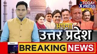 UttarPradesh || मतदाताओं की नब्ज टटोलने निकले कैबनेट मंत्री शिवकुमार बेरिया || Shivkumar Beria||