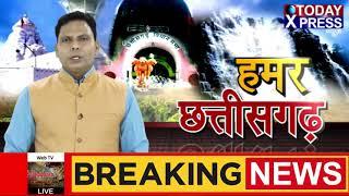 Chhattisgarh || बस्तर पुलिस को मिली बड़ी सफलता. आरोपी गिरफ्तार || Today Xpress Live ||