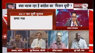 प्रियंका गांधी का मिशन यूपी, पिकनिक या प्रयास ? 'चर्चा' प्रधान संपादक Dr Himanshu Dwivedi के साथ