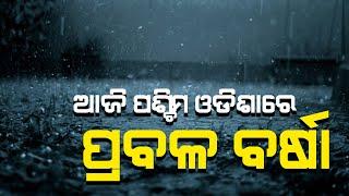 Heavy rains lashed western Odisha today