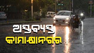 Disturbed Dhenkanal Kamakshanagar
