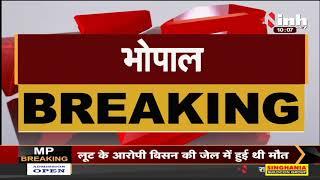 MP News    पृथ्वीपुर में होगा CM Shivraj Singh Chouhan का जनदर्शन कार्यक्रम, जनता से करेंगे संवाद
