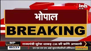 Madhya Pradesh News || प्रमोशन में आरक्षण के मामले पर, आज Supreme Court में होगी सुनवाई