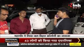 Chhattisgarh News    झमाझम बारिश से Raipur तरबतर, महापौर ने लिया जल विहार कॉलोनी का जायजा