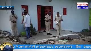 धार के समीप ज्ञानपुरा में हनुमान मंदिर के पुजारी की अज्ञात बदमाशों ने की हत्या। #bn #mp #Dhar