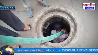 नगर निगम ने लगवाई सफाई कर्मचारी से गंदे सीवरेज के गड्ढे में मौत की डुबकी.. #bn #mp #bhartiyanews