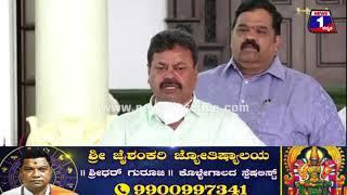MP Renukacharya : ಅಧಿಕಾರಿಗಳ ವಿರುದ್ಧ ಸಿಡಿದ ಶಾಸಕ ರೇಣುಕಾಚಾರ್ಯ