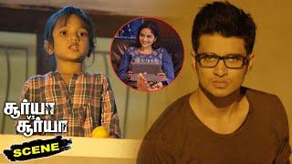 Surya Vs Surya Latest Tamil Movie Scenes   Yodha Teases Nikhil for Going Night College