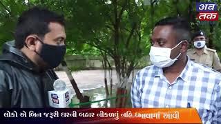 રાજકોટ શહેર જળબંબાકાર: આગામી ચાર દિવસ તમામ સરકારી તંત્રને ખડેપગે રહેવાની તાકીદ કરતાં કલેકટર