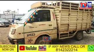 CHANDRAYANGUTTA POLICE ARREST 3 PERSONS ILEGAL PDS RICE SEIZED RICE  AUTO TROLLEY