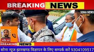 पूर्व मुख्यमंत्री बाबूलाल मरांडी पहुंचे जमशेदपुर कार्यकर्ताओं ने किया स्वागत।SONA NEWS TV LIVE