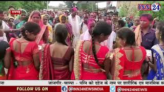 ग्रामीणों ने करवाई मेढ़क की शादी, भगवान से की अच्छी बारिश की कामना