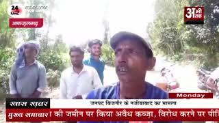 नदी के बहाव के बीच से गुजरने को मजबूर ग्रामीण || Villagers forced to pass through river