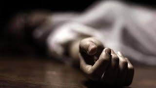 अज्ञात व्यक्ति की उपचार के दौरान मौत || Unknown person died during treatment