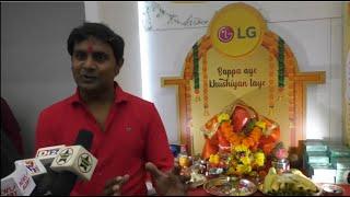 Actor Abhay Pratap Singh Graced Ashtavinayaka Ganpati Pooja At LG SHOWROOM, Silver Park (Mira Road)