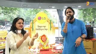 Singer Aaman Trikha Graced Ashtavinayaka Ganpati Pooja At LG SHOWROOM, Mulund