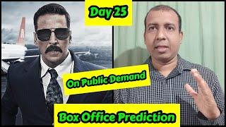 Bell Bottom Box Office Prediction Day 25 On Public Demand
