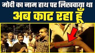 Gujarat में ऐसा क्या हुआ कि Uttar Pradesh का युवक बोला Modi को नहीं AAP को दूंगा VOTE