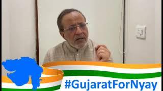 कोरोना में हर घर पीड़ा से ग्रस्त है, उसके लिए कोई जिम्मेदार है तो वह भाजपा सरकार : अर्जुन मोधवाडिया