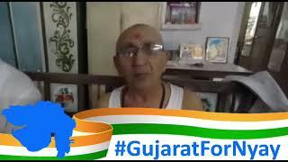 गुजरात का आम नागरिक कह रहा है। सरकार को कोरोना से पीड़ित लोगों की आर्थिक मदद करनी चाहिए