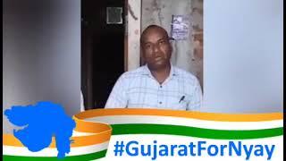 गुजरात के मन की बात सुनो सरकार