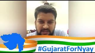 गुजरात के युवा की गुहार, सुनो सरकार